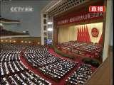 温家宝:稳定发展对外贸易 大力开拓新兴市场
