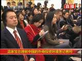 温家宝:让外企享受国民待遇 将增加与外商接触