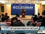综合新闻(阿) 2010-03-17 12:00