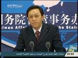 综合新闻(阿) 2010-03-17 23:00
