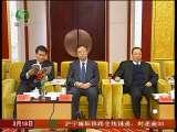 甘肃新闻 2010-03-18