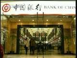 Курс юаня - не причина безработицы в США