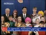 Новости 2010-03-22 07:00