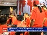 Новости 2010-03-29 14:00