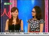 美丽俏佳人 2010-04-06