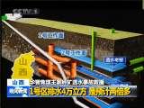 晚间新闻 2010-04-09