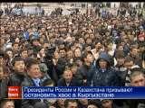 Новости 2010-04-10 01:00