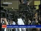 Новости 2010-04-17 01:00