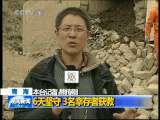 晚间新闻 2010-04-19