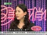 美丽俏佳人 2010-04-26