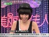 美丽俏佳人 2010-04-27