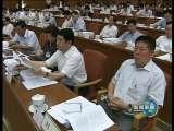 [视频]十一届全国人大常委会第十五次会议举行第二次全体会议 吴邦国出席会议