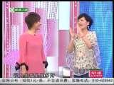 美丽俏佳人 2010-08-09