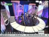 美丽俏佳人 2010-08-17