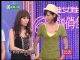 美丽俏佳人 2010-08-20