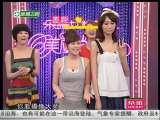 美丽俏佳人 2010-08-23