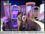 美丽俏佳人 2010-09-01