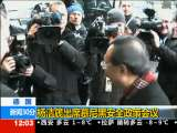 新闻30分 2010-02-06