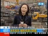 新闻30分 2010-04-09
