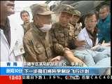 新闻30分 2010-04-17