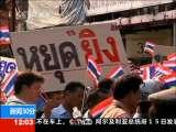 新闻30分 2010-05-16
