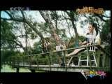 中国音乐电视:好歌不断《想知道现在你好不好》