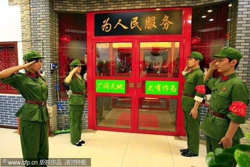 """""""红色革命""""主题餐厅亮相济南 革命味十足食客如云"""