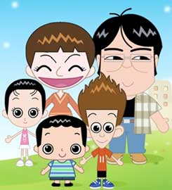 家有儿女3动画版_动画版《家有儿女》1