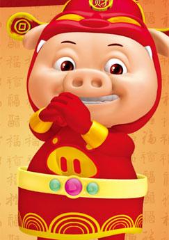 猪猪侠主题曲 钢琴简谱
