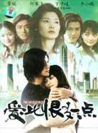 主演:何赛飞,李小璐,丁子...  时间:2012/12/03