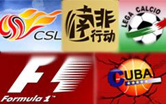 CCTV-5体育赛事