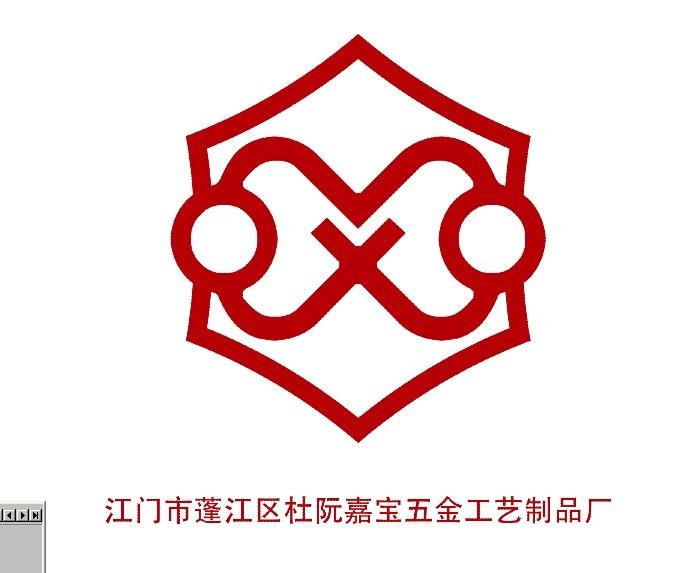 logo logo 标志 设计 矢量 矢量图 素材 图标 679_573