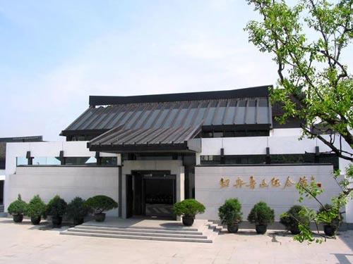 鲁迅故居纪念馆