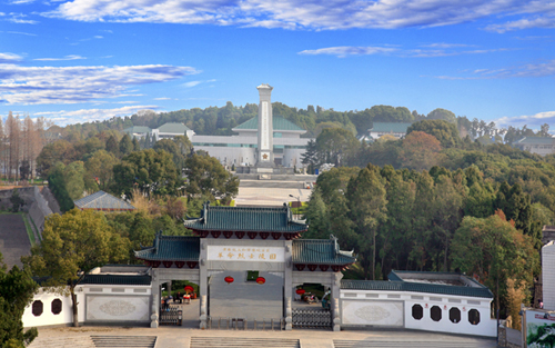 红安革命烈士陵园