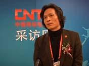 采访厦门广播电视产业有限公司总经理张思杰