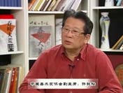 专访许钦松