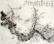 俞新民作品