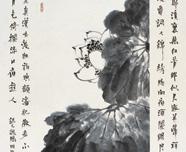 唐宏老师作品