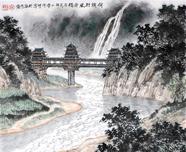 《侗寨风雨桥》