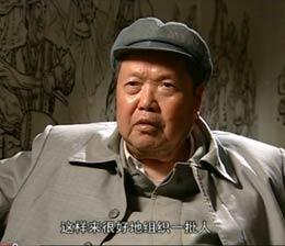 中国当代画家 刘文西