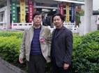 和著名画家程振国先生在桂林
