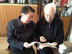 向中国书协副主席、顾问刘艺请教书艺