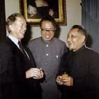 اعلان شانغهاى واعلان اقامة  العلاقات الدبلوماسية بين الصين والولايات المتحدة والبيان المشترك  الصينى - الامريكى فى 17 اغسطس