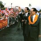 قام الرئيس الصينى جيانغ تسه مين بزيارة دولة للولايات المتحدة