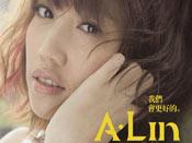 NO.8  《无路可退》 A-LIN