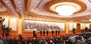 Le 18e Congrès National du PCC