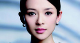 Zhang Ziyi, Acting as Gong Er