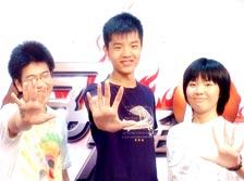 北京师范大学附属第二中学<br>(神奇三侠客队)