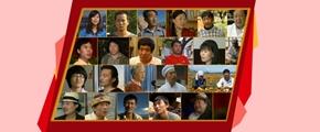 قصص عن الصينيين العاديين