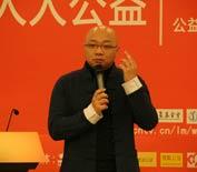 央视主持人王凯谈公益